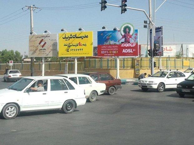 ممنوعیت نصب بنر و داربست در کرمانشاه