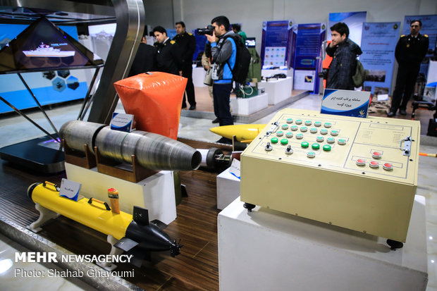 Exhibition of Navy's latest specialized technical achievements