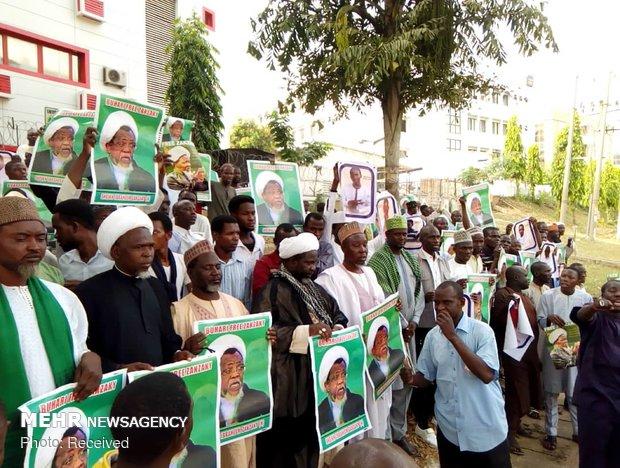 گرامیداشت چهلمین روز شهدای راهپیمایی اربعین نیجریه