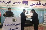 معرفی اندیشههای امام (ره) و مقام معظم رهبری در افغانستان