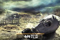فلم/ عالمی اقوام کے خلاف کیمیائی ہتھیاروں کے استعمال پر امریکہ کو ذلت و رسوائی کا سامنا