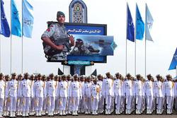استخدام در دانشگاههای افسری ارتش جمهوری اسلامی ایران