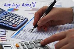 دولت در تدوین لایحه بودجه ۹۸ شرایط تحریم را درنظر نگرفت/ خوشبین در درآمد؛ مُسرِف در هزینه