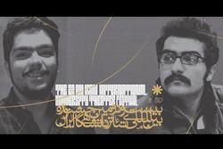 مدیران هنری جشنواره تئاتر دانشگاهی ایران منصوب شدند