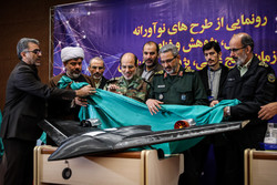 Unveiling ceremony of latest Basij's achievements