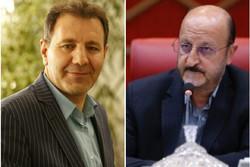 مدیرکل دفتر جذب سرمایه گذاری استانداری قزوین منصوب شد