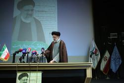 حجۃ الاسلام رئیسی کا شہید بہشتی یونیورسٹی میں طلباء سے خطاب