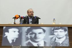 سخنرانی قالیباف در دانشگاه تهران
