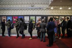 """إفتتاح الدورة الثانية عشر من مهرجان """"سينما الحقيقة"""" / صور"""