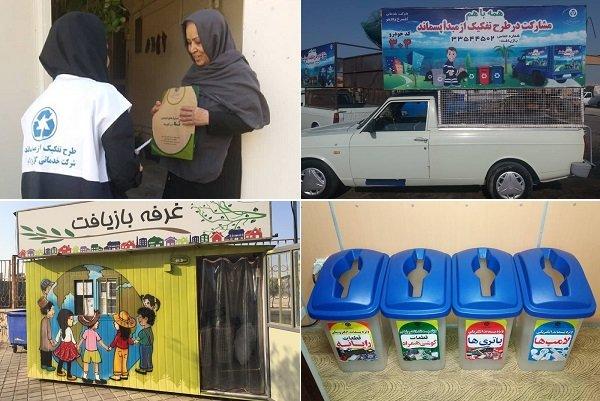آموزش چهرهبهچهره شهروندان بوشهری برای تفکیک پسماند از مبدا