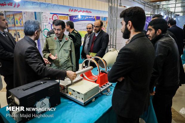 Unveiling ceremony of latest Basij's achievements