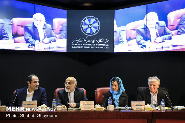 'Fighting Corruption' Conf. at Tehran Chamber of Commerce
