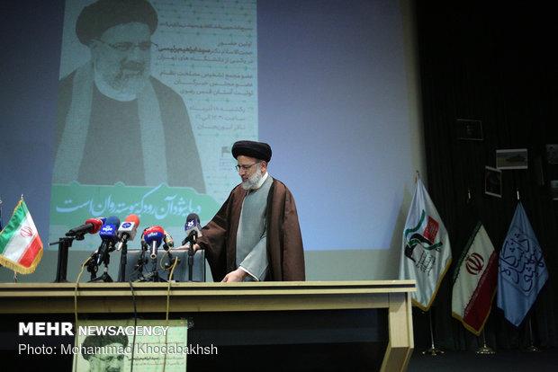 Hoj. Raeisi addresses students in Shahid Beheshti Univ.