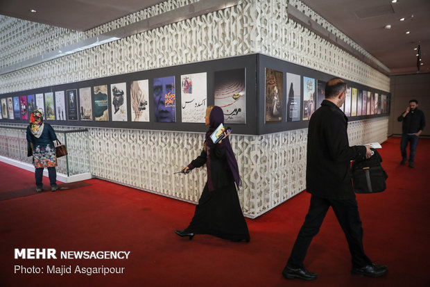 Iran int'l documentary film festival