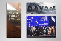 خهڵاتی ڕوانگهی تایبهتی فستیڤاڵی فیلمی سهنگاپوور به فیلمێکی کوردی درا