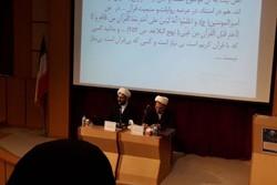 مرجعیت جهان تشیع با قرآن ارتباط دارد/ ارسال ۲۰۰ مقاله به دبیرخانه