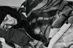 «گلی» پیرترین زن ایران در سن ۱۲۵ سالگی درگذشت