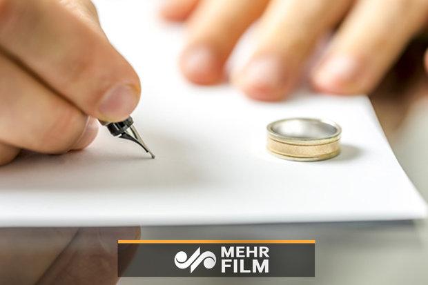 کاهش آمار طلاق نسبت به سال گذشته