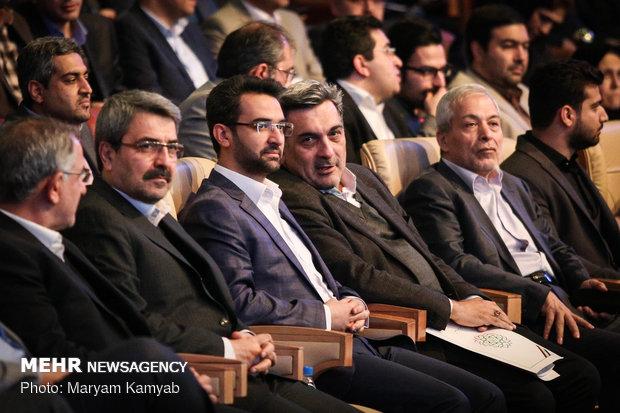 """بدء فعاليات """"طهران الذكية"""" الثاني"""