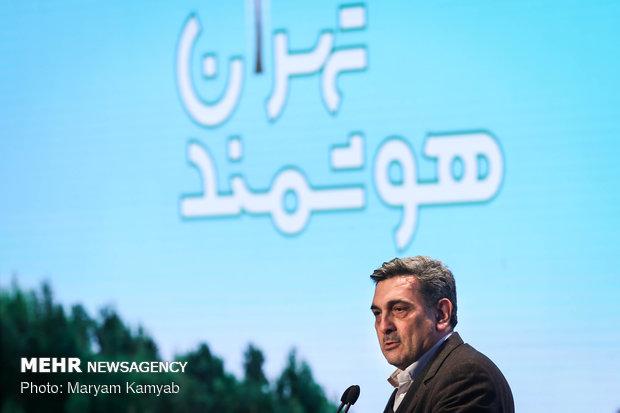 افتتاحیه دومین همایش تهران هوشمند