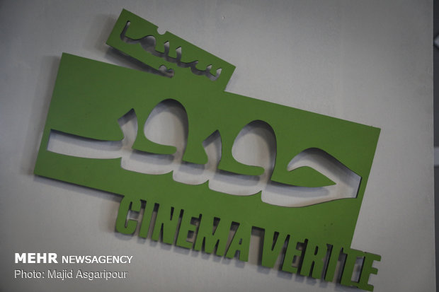 Some 6k documentaries submitted to 13th Iran's Cinema Vérité