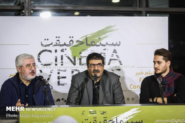 2nd day of Cinema verite