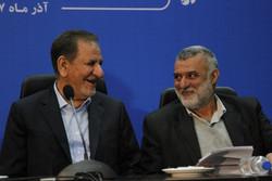 نشست شورای اداری استان هرمزگان با فعالین اقتصادی