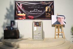 مراسم تشییع پیکر پیام صابری