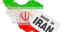 Iranian made product