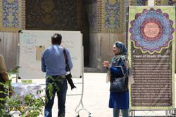 گردشگران درمدرسه ناصریه گردهم میآیند/برگزاری کرسیهای اسلامشناسی