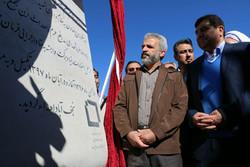 مجتمع بزرگ آموزشی فرهنگی برکت شهید حججی در نجف آباد افتتاح شد