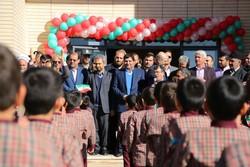 بزرگترین مرکزآموزشی فرهنگی دانشآموزی اصفهان به بهرهبرداری رسید