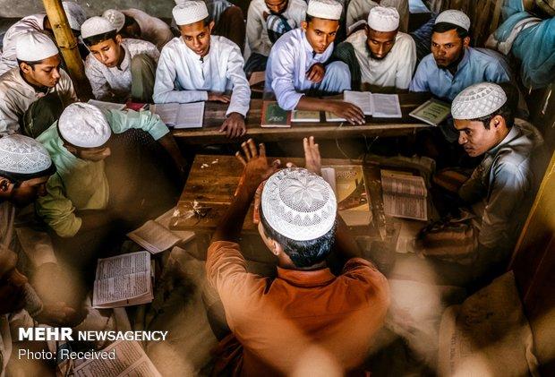Arakanlı Müslümanlar