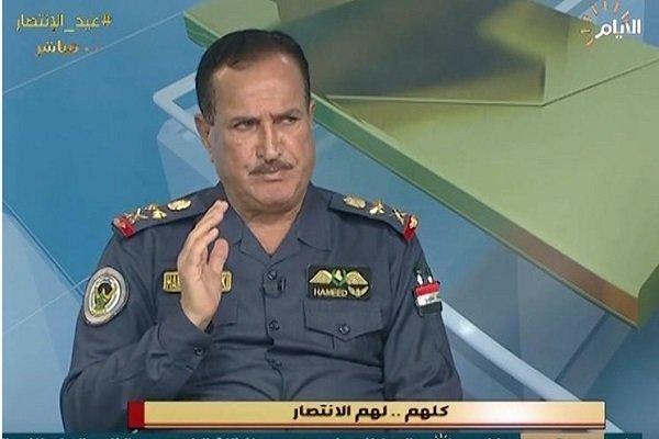 Irak: DEAŞ'la mücadelede ilk silah yardımı İran'dan geldi