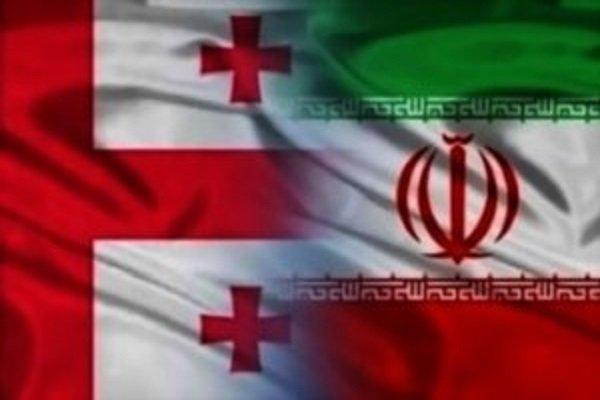 إيران تقدم احتجاجها لسفير جورجيا في طهران إزاء ما تعرض له رعاياها في هذا البلد