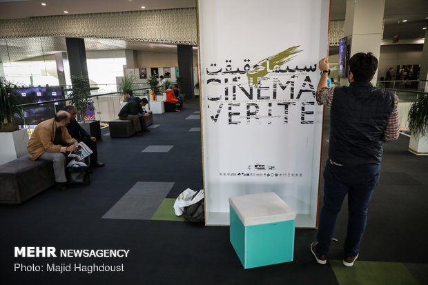 Iran's Cinema Vérité features titles from 39 countries