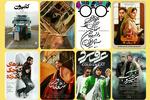 فهرست کامل نامزدهای دوازدهمین جشن منتقدان و نویسندگان سینما