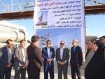 کارخانه آسفالت در شهرستان دشتی افتتاح شد