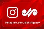 حساب اینستاگرام «خبرگزاری مهر» مجددا راهاندازی شد