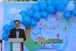 جشنواره نخستین واژه آب در شهرستان دیر برگزار شد