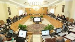 تصمیمات دولت برای رفع مشکل آلودگی در استان بوشهر