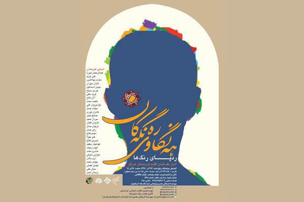 Kürt ressamların eserleri İran'da sergileniyor