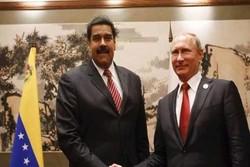 «مادورو» به روسیه میرود