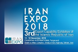 Iran EXPO 2018 kicks off in Tehran
