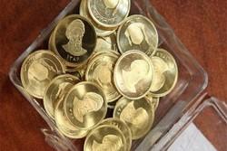 قیمت سکه ۱۲ مرداد ۱۳۹۹ به ۱۰ میلیون و ۹۵۰ هزار تومان رسید