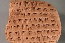 Iran to repatriate 1784 clay tablets from US