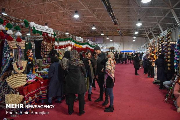 Pars Tourism Exhibition in Shiraz