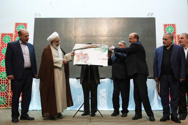 سرود «عرش نیاز» در چهارمین اجلاس استانی نماز در قزوین رونمایی شد