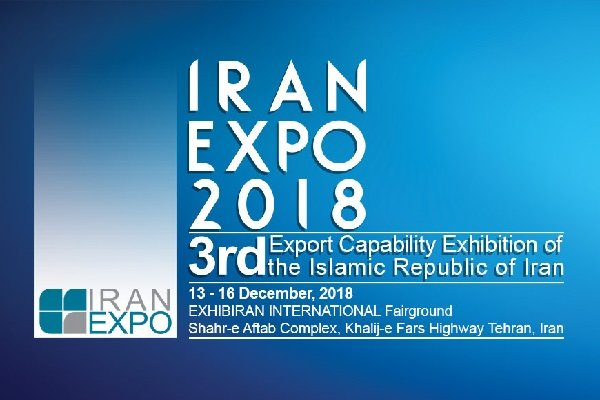 Iran EXPO 2018 kicks off in Tehran
