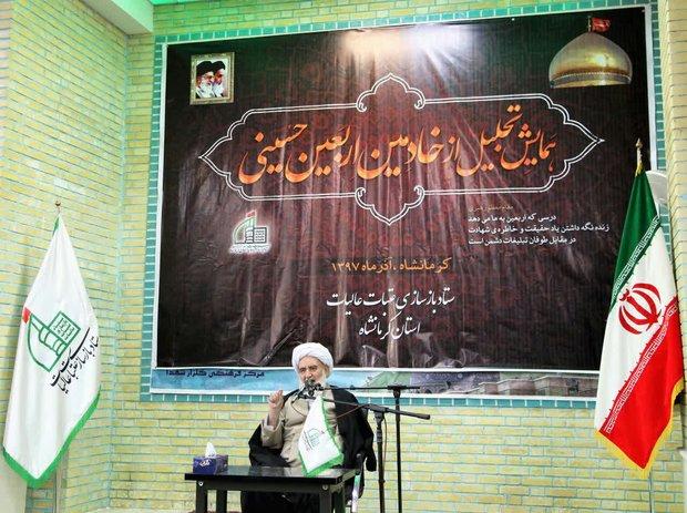 اقتدار امروز نظام اسلامی به برکت سیدالشهداء (ع) است